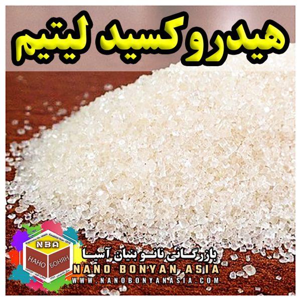 hydroxide lithium