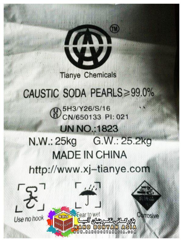 Sodium hydroxide6